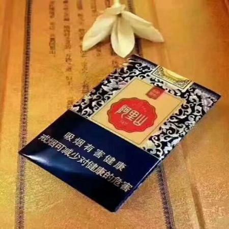 木盒软景泰蓝阿里山在哪买,木盒软景泰蓝阿里山多少钱?