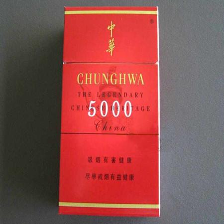 正品5000中华正品购买,正品5000中华在哪买?