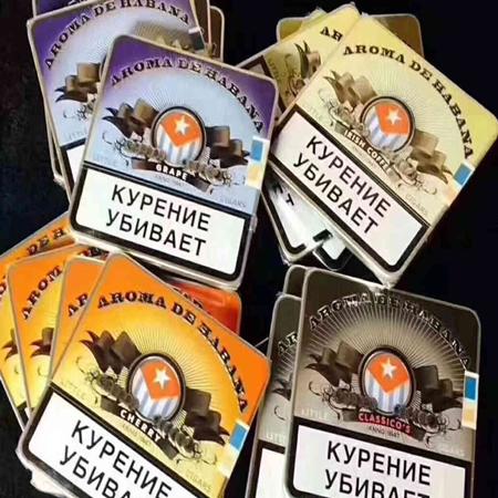 俄罗斯哈瓦那党星小雪茄好抽吗?俄罗斯哈瓦那党星小雪茄多少钱一盒?