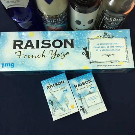 RAISON铁塔猫酸奶爆珠好抽吗,在哪买?