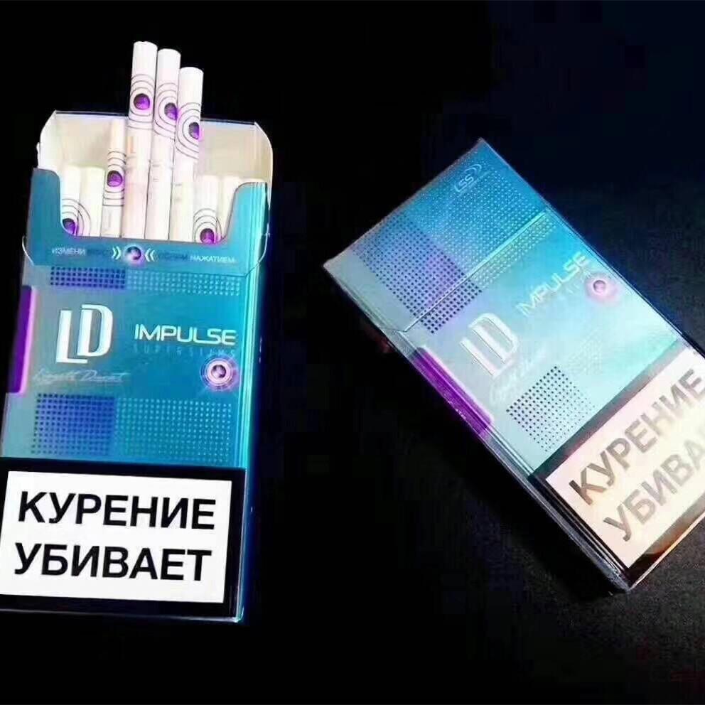 俄罗斯LD柠檬爆珠好抽吗,在哪买?