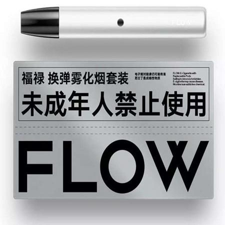 福禄电子烟多少钱,福禄电子烟好用吗?