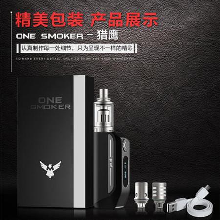 斯莫克电子烟多少钱?斯莫克电子烟在哪买?