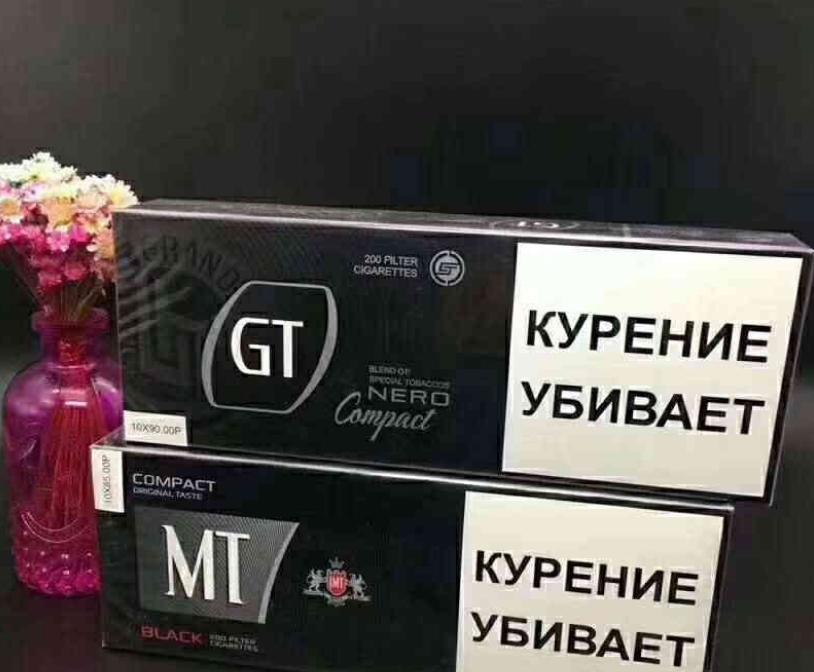 俄罗斯MT银魔香烟在哪买?俄罗斯MT银魔香烟多少钱一盒?