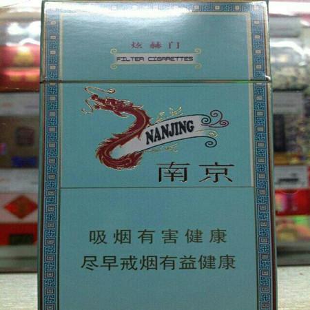 南京煊赫门香烟好抽吗,南京煊赫门香烟在哪买?