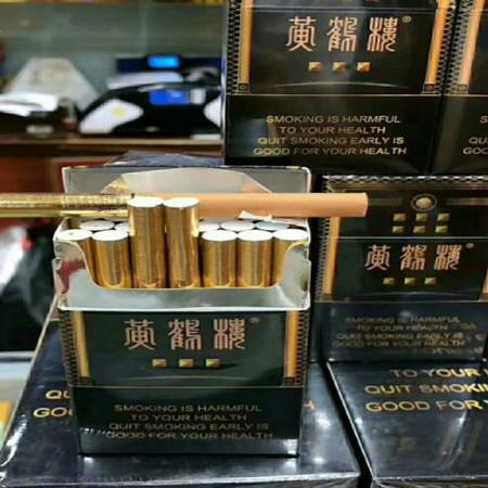 出口黄鹤楼乌金香烟好抽吗,出口黄鹤楼乌金香烟多少钱一盒