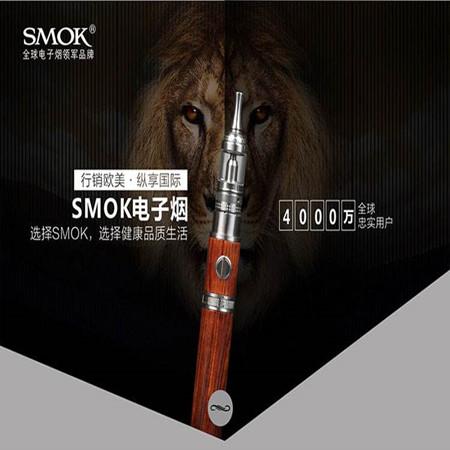 SMOK电子烟在哪买,多少钱?