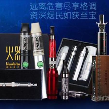 火器电子烟好抽吗?火器电子烟多少钱?