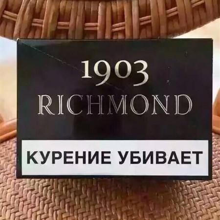 大富豪1903好抽吗?多少钱?