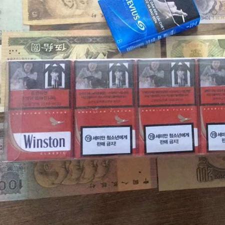 云斯顿Winston多少钱?在哪买?