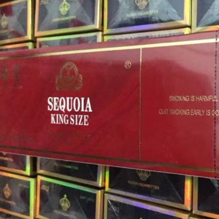 出口苏烟红杉树大贡香烟在哪买,多少钱?