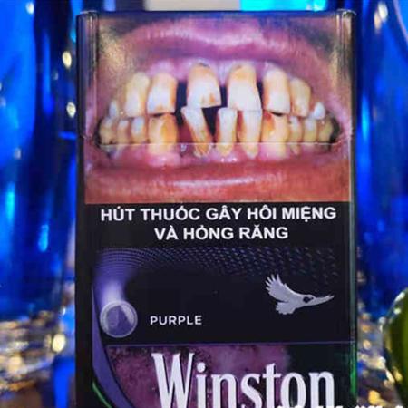 Winston云斯顿蓝莓爆珠好抽吗?在哪买?