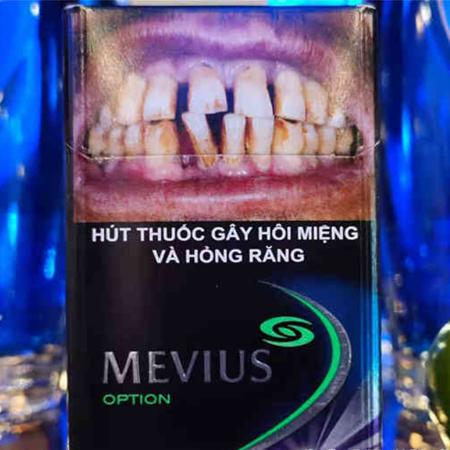 越南七星蓝莓爆珠好抽吗?多少钱?