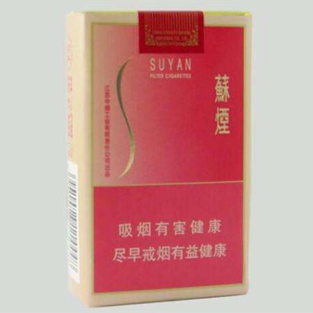 大苏香烟价格,大苏香烟好抽吗?