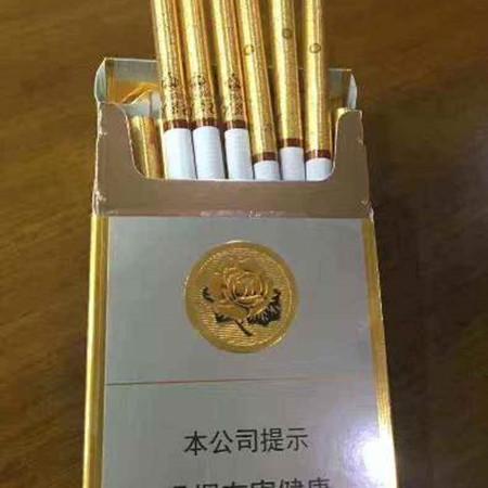 芙蓉王细支香烟价格,好抽吗?