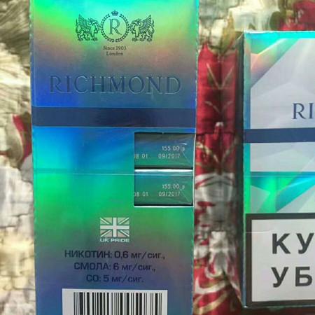 俄罗斯大富豪精装镜面多少钱?好抽吗