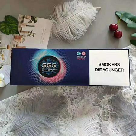欧盟555双冰水蜜桃双爆好抽吗?在哪买?