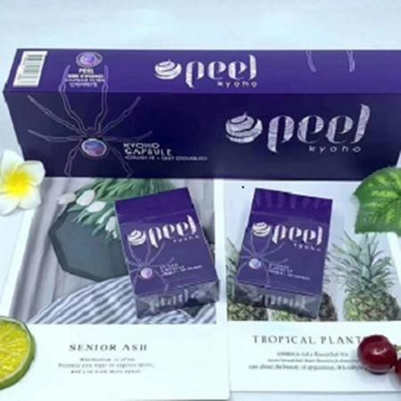 Peel蓝莓爆珠多少钱一包?