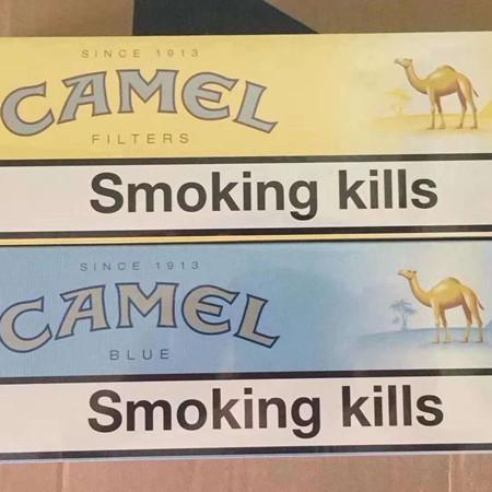 欧盟八角黄/蓝骆驼多少钱?在哪买?