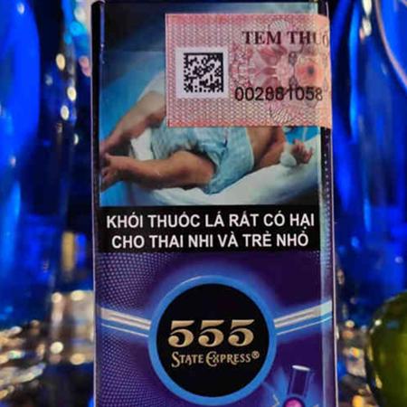 越南三五蓝莓爆珠好抽吗?多少钱?