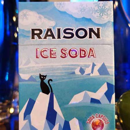 RAISON铁塔猫冰苏打爆珠好抽吗?多少钱?